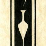 """""""Ex Libris A.K. Paine"""""""